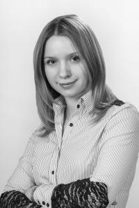 Irina Mocna